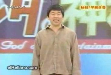 Technique japonaise pour se déshabiller