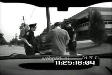 Faire pipi sur la police