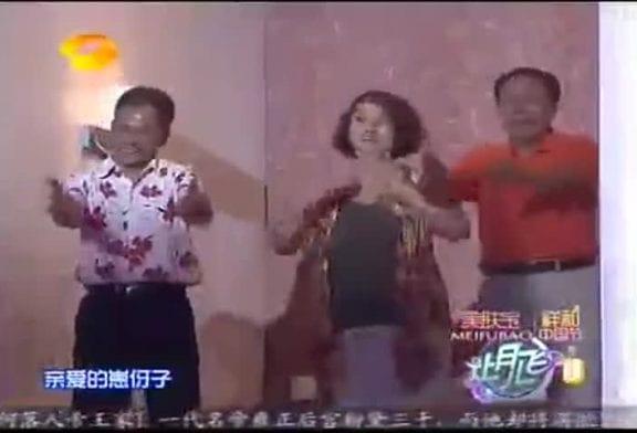 Un groupe de vieux chinois décident de chanter du Lady Gaga !