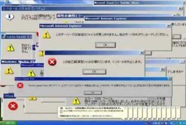 Musique crée avec les messages d'erreur de Windows xp