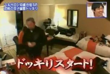 Le Japon fait les meilleures blagues