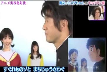 Captain tsubasa opening in real life