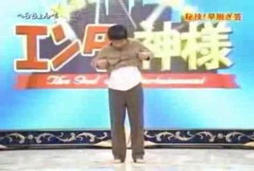 Technique japonaise