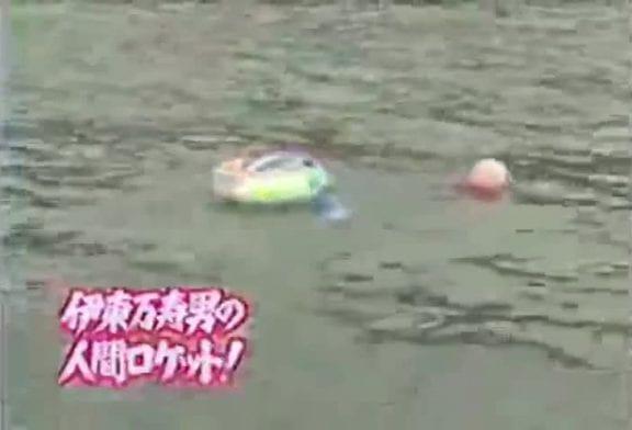 Japonais jet pack eau