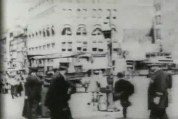 New York City en 1896