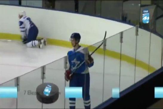 Incroyable but de hockey sur glace