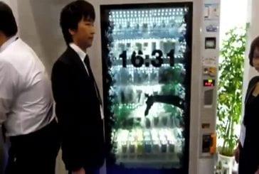 Distributeur automatique de l'avenir