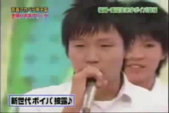 Beatboxing japonais