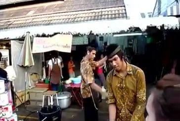 Préparation d'un thé en thailande