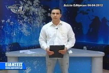 Un journaliste grec s'en prend plein la téte en direct