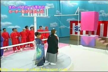 Japan Game TV WTF