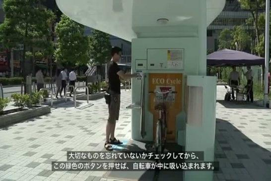 Parking vélos au Japon