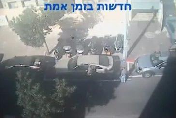 Arnaque dans un parking de Tel-Aviv