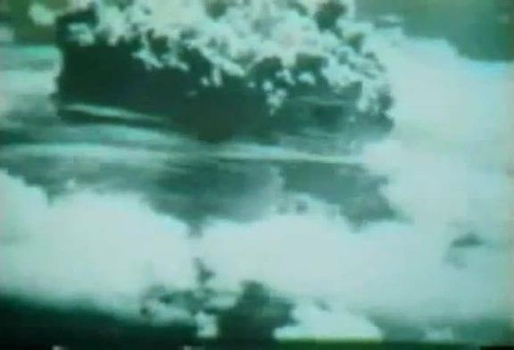 Essai de bombe atomique après la Seconde Guerre mondiale