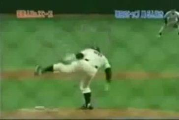 Incroyable lanceur de baseball au japon