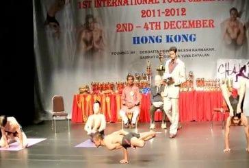 Championnat de yoga