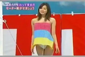 Jeu japonais très coquin